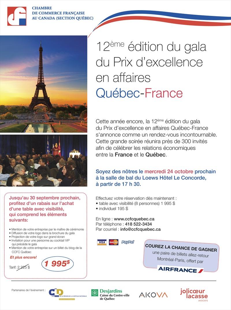 Gala Prix d'excellence en affaires Québec-France 2012