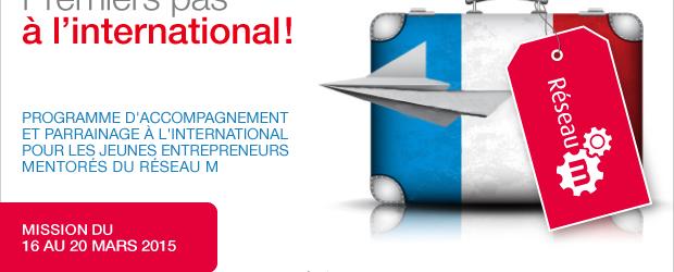 Mission France 2015 : Akova renouvelle son partenariat avec la Fondation de l'Entrepreneurship du Québec